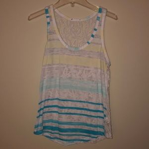 White striped tank top from Express with lace back